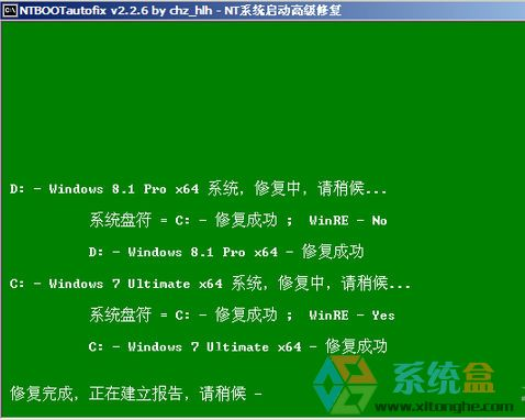 Windows10无法开机missingoperatingsystem怎么解决